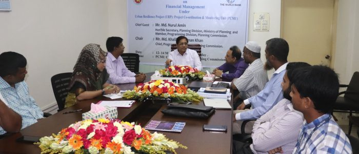 Training Programme on Financial Management Under URP-PCMU